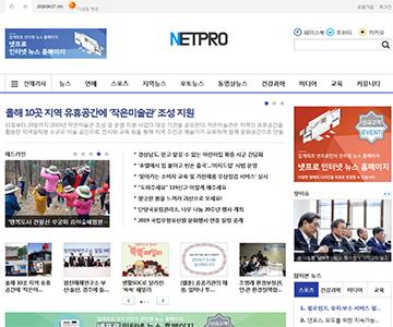 인터넷신문 홈페이지 텍스트형D