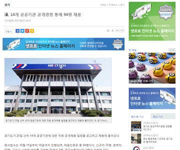 인터넷신문 홈페이지 매거진형 데모보기