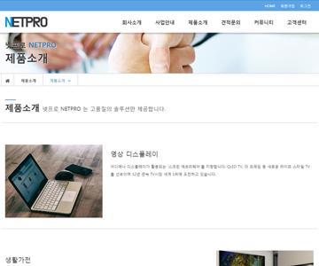 회사소개 홈페이지 심플형 데모보기