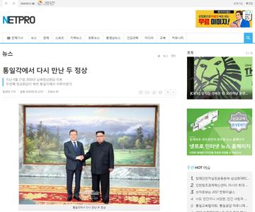 인터넷신문 홈페이지 와이드형A 데모보기