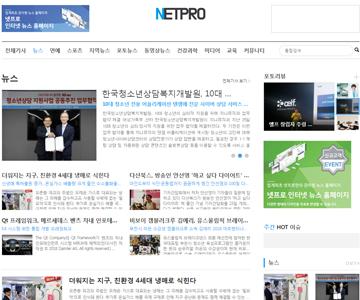 인터넷신문 홈페이지 박스형C 데모보기