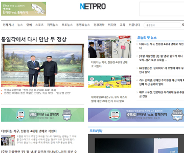 인터넷신문 홈페이지 박스형C