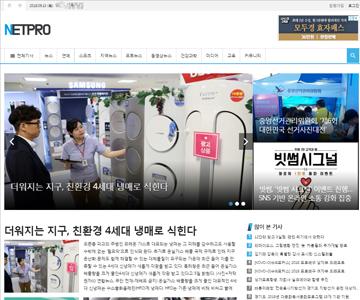 인터넷신문 홈페이지 와이드형A
