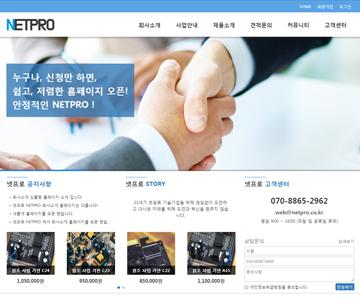 회사소개 홈페이지 심플형