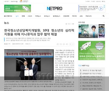 인터넷신문 홈페이지 박스형A 데모보기