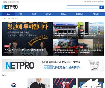 인터넷신문 홈페이지 매거진형
