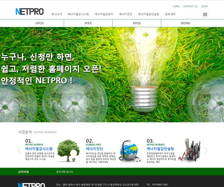 회사소개 홈페이지 와이드형 02