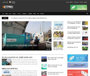 인터넷신문 홈페이지 와이드형C