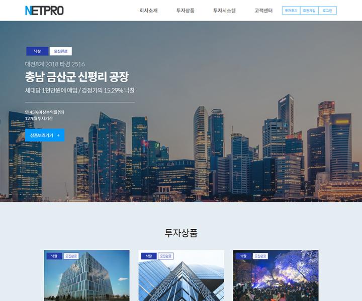 회사소개 홈페이지 금융업A