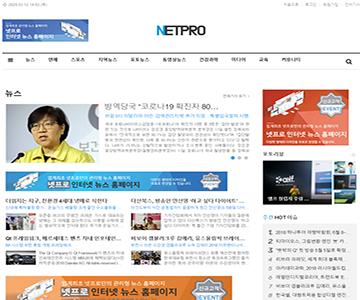 인터넷신문 홈페이지 박스형E 데모보기