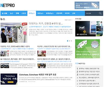 인터넷신문 홈페이지 박스형D 데모보기