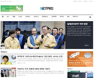 인터넷신문 홈페이지 박스형E