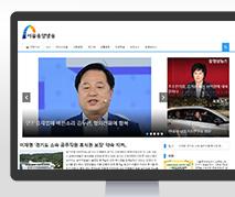 서울중앙방송