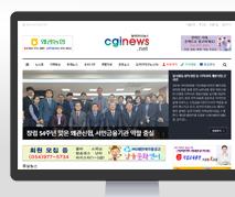 칠곡인터넷뉴스