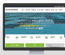 한국김산업발전협동조합