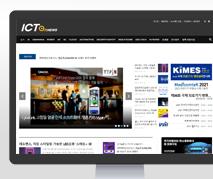 ICT온뉴스