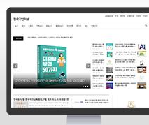 한국기업저널