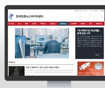 한국언론뉴스미디어센터