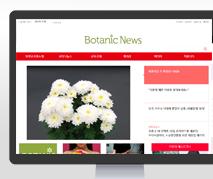 Botanic News