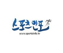 스포츠인포