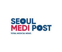 서울메디포스트