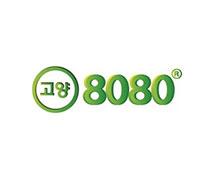 고양8080